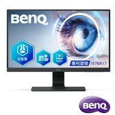 BenQ GW2480 24型 IPS 薄邊框護眼電腦螢幕
