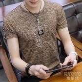 男士短袖T恤韓版上衣新款長袖體恤夏季潮男T恤半截袖打底衫衣服 京都3c