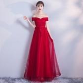 婚紗禮服 大碼晚禮 優雅遮肚高腰顯瘦 孕婦敬酒服