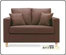 {{ 海中天休閒傢俱廣場 }} 降價優惠 沙發系列 獨立筒雙人座沙發(咖啡色)(限量1 張)