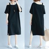 大碼女裝露肩連身裙2020新款女夏季寬鬆200斤胖mm一字領中長款T恤 伊蒂斯