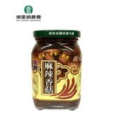 【埔里鎮農會 】麻辣香菇380g/罐