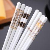 陶瓷筷子家用防滑 高檔歐式酒店象牙骨瓷筷子套裝 景德鎮餐具5雙【中秋連假加碼,7折起】