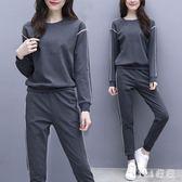 中大尺碼長袖休閒套裝女 秋季韓版衛衣大碼運動服裝兩件套 nm8599【VIKI菈菈】