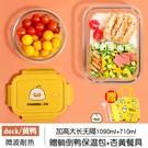 飯盒上班族可微波爐加熱便當盒水果保鮮盒保溫餐盒居家必備