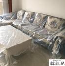 防塵布 家具防塵布沙發床餐桌椅蓋布 透明 防塵布遮蓋大沙發布裝修保護膜 雙12