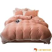 牛奶絨床罩四件套冬珊瑚絨厚可愛少女法蘭絨床單【小獅子】