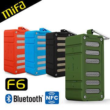 平廣 MiFa F6 藍芽喇叭 送袋保固一年 叢林綠 翰海藍 高原紅 極地黑 可選  藍芽 喇叭 防潑水