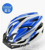 騎行頭盔男一體成型山地車裝備單車帽子女公路車騎行帽自行車配件igo   電購3C