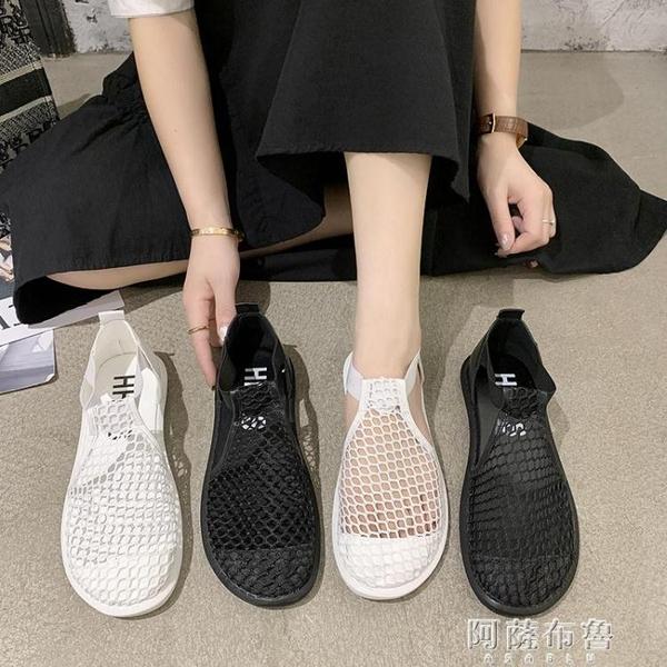 豆豆鞋 包頭網紗涼鞋女夏軟底輕便新款透氣鏤空網面大頭一腳蹬娃娃鞋 阿薩布魯