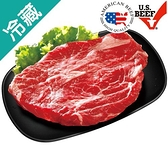 美國梅花牛排1盒(400g±5%/盒)【愛買冷藏】