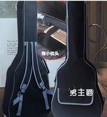 吉它包流觴吉他包加厚41寸40寸民謠吉他袋古典吉他後背背包防水防潮琴包XW