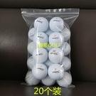 高爾夫球 20個裝Titleist PROV1X高爾夫球GOLF3-4層球二手三四層比賽球 城市科技DF
