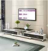 云曼鋼化玻璃伸縮電視櫃茶幾組合簡約現代歐式小戶型客廳電視機櫃igo    韓小姐的衣櫥