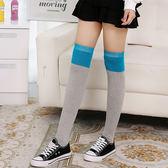 長筒襪 雙色拼接 時尚 過膝襪 長筒襪【FS010】 ENTER  12/08