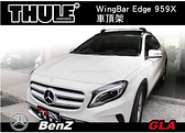 ||MyRack|| Benz GLA 車頂架 THULE Wingbar Edge 959X || YAKIMA