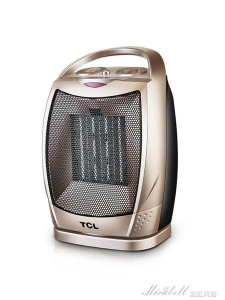 取暖器家用浴室小太陽省電暖氣節能辦公室暖風機迷你電暖器igo   蜜拉貝爾
