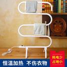 【當天出貨】110V多功能落地毛巾架 烘乾架 電熱衣物架