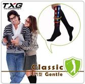 TXG 機能減壓襪入門型_ 健康睡眠壓力護小腿襪_ 修飾腿部線條防腿部脹酸痛_ 父親節~P