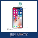 NILLKIN Amazing H 防爆鋼化玻璃貼/Apple iPhone X/XS/保護貼/防爆裂/高透光【馬尼通訊】