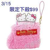 ★3/15限定★日本Hello Kitty毛襪造型吊飾附100張迷你便條紙524411【sanrio 50周年】三麗鷗正版