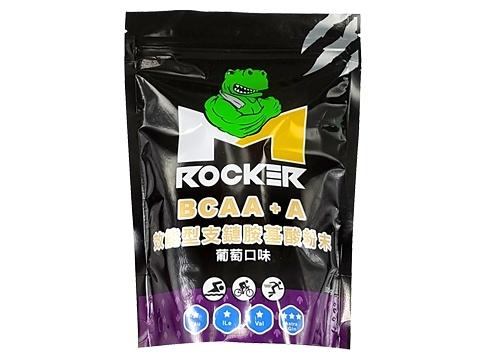 【2004317】【ROCKER M】BCAA+A效能型支鏈胺基酸粉末-葡萄口味(300g/袋)(亞仕生醫)