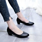 舒適軟皮工作鞋女黑色淺口低跟皮鞋中跟職業矮跟工裝女鞋防滑瓢鞋『韓女王』