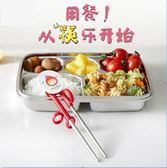 兒童筷子訓練筷家用寶寶學習筷小孩練習 嬡孕哺 免運