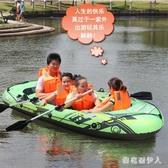 2019新款充氣船橡皮艇特加厚釣魚船小船電動馬達單2/3/4/5人皮劃艇耐磨游 PA5284『棉花糖伊人』
