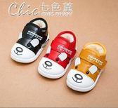 0-2歲棉鞋男童軟底防滑鞋子嬰兒6-12個月寶寶學步鞋「Chic七色堇」
