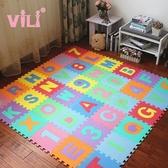 vili套裝數字字母兒童拼圖泡沫地墊臥室拼接海綿塑料爬行地板墊子 居享優品