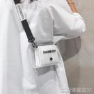 果凍包ins透明果凍小包包女新款潮法國小眾洋氣百搭迷你單肩斜背包【凱斯盾】