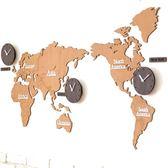 世界地圖鐘錶掛鐘客廳創意現代北歐裝飾個性時尚大氣時鐘