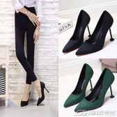 黑色絨面高跟鞋 貓跟磨砂細跟職業鞋女單鞋綠色 潮流前線