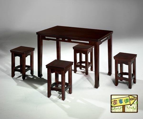 [ 家事達] TMT 唐式實木餐桌組(含四椅)3x3尺 (TAR-809) 特價~