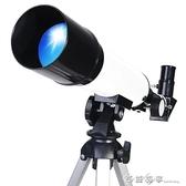 天文天望遠眼鏡高倍高清專業觀星深空5000小學生兒童10000便攜倍 西城故事