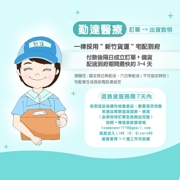【勤達】滅菌沖洗棉棒 8支裝X50包/袋-B74C 長庚醫院常用款、醫療棉棒、棉花棒