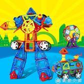 磁力片積木百變提拉磁性積木磁鐵拼裝構建片早教益智兒童玩具 優家小鋪
