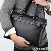 真皮男士包包手提包手拿公文包男商務簡約單肩斜挎包休閒文件皮包 生活樂事館