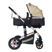 superbaby嬰兒手推車高景觀可坐躺冬夏雙向避震兒童寶寶輕便推車   夢曼森居家