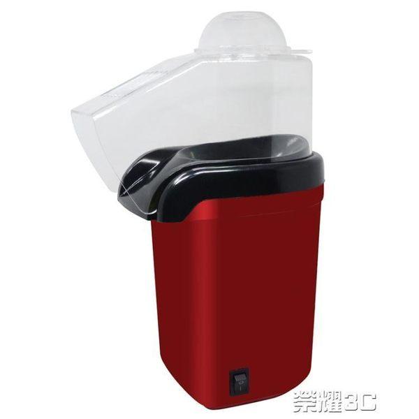 爆米花機 迷你家用兒童全自動爆米花機 電動非商用 220v 榮耀3c