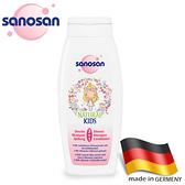 【買一送一】德國sanosan珊諾-天然櫻花香洗潤髮沐浴露250ml