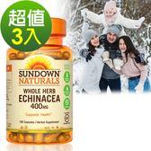 《Sundown日落恩賜》活力紫錐花400mg膠囊(100粒/瓶)3入組