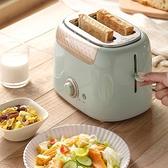 吐司機 小熊烤面包機家用片多功能早餐機小型多士爐壓加熱全自動土吐司機 『向日葵生活館』