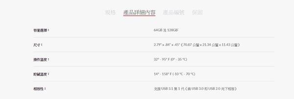 【附吊繩】SanDisk 128GB 128G Extreme GO 200MB/s【SDCZ800-128G】SD CZ800 USB 3.1 高速隨身碟