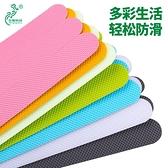 防滑貼 免裁剪夜光橡膠止滑貼彩色環保無異味防滑膠帶