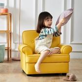 沙發 兒童皮藝沙發寶寶座椅卡通男孩女孩公主可愛幼兒園讀書角沙發T 交換禮物