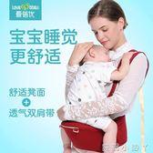 嬰兒背帶透氣腰凳寶寶四季通用雙肩多功能坐凳抱娃坐凳 蘿莉小腳ㄚ