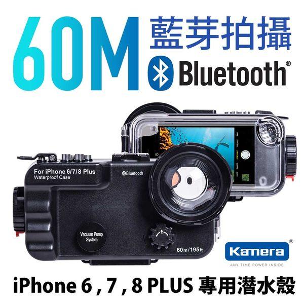 黑熊館 Kamera Apple iPhone6+/7+/8+ (60米) 潛水殼-黑 藍芽 廣角 淺水 魚眼鏡頭