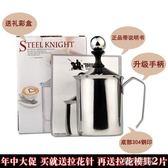奶泡機 加厚304不銹鋼雙層打奶泡器 手動牛奶打泡器拿鐵花式咖啡杯奶泡機 第六空間 igo